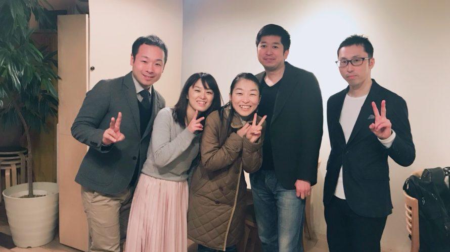 1/26イベント開催報告『AIで仕事は消えないー導入事例から見た最前線とAI時代の人と人との関係性』その3 北海道への想い